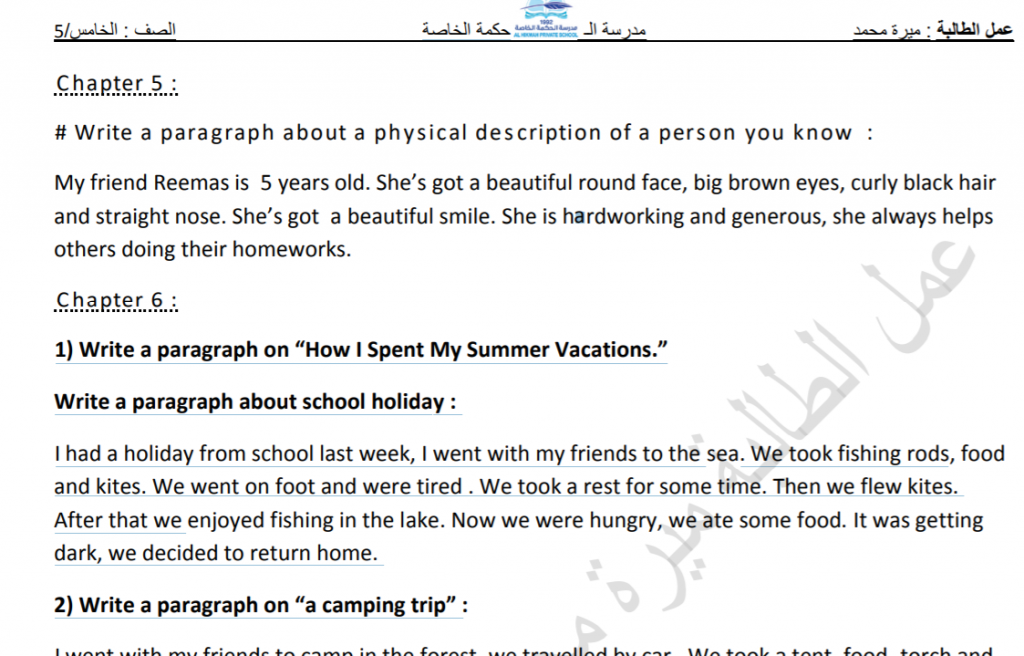 مواضيع انجليزي الصف الخامس كتابة لغة انجليزية جميع الوحدات