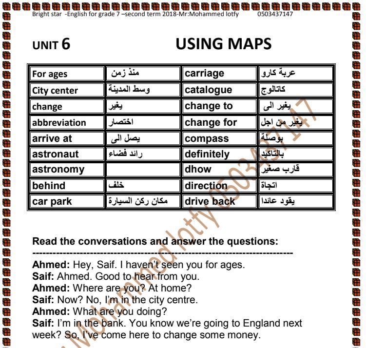 Photo of لغه انجليزية grade 7 unit 6