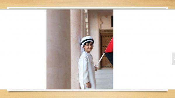 حل درس مجد الإمارات
