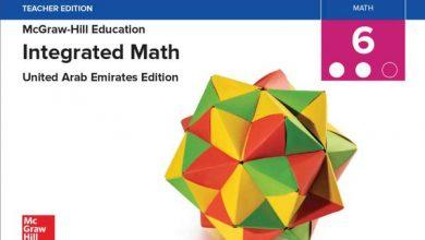 Photo of صف سادس فصل ثاني دليل رياضيات منهج إنجليزي