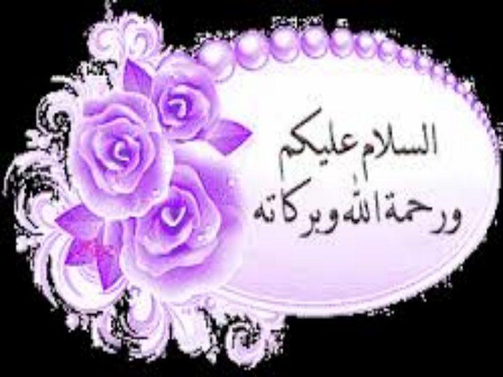 Photo of صف رابع فصل ثاني حل ثاني لدرس الهجرة إلى الحبشة في مادة التربية الإسلامية