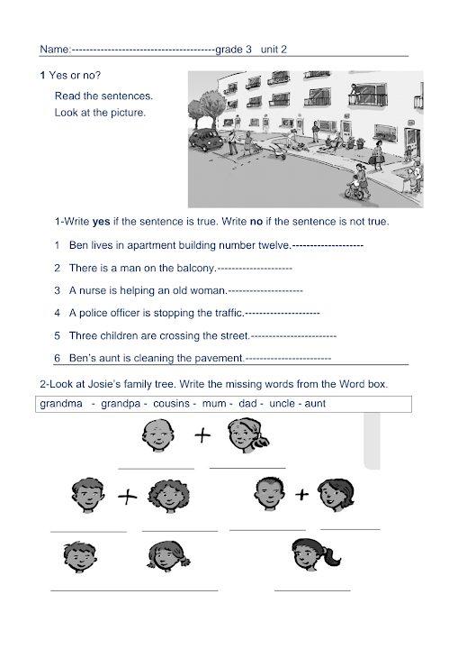 Photo of صف ثالث فصل ثاني مراجعة عامة للوحدة الثانية لغة إنجليزية