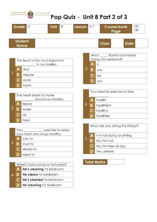 Photo of صف رابع فصل ثاني بوب كويز الوحدة الثامنة القسم الثاني لغة إنجليزية مع الإجابة