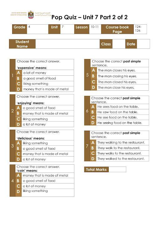 Photo of صف رابع فصل ثاني بوب كويز الوحدة السابعة القسم الثاني لغة إنجليزية مع الإجابة