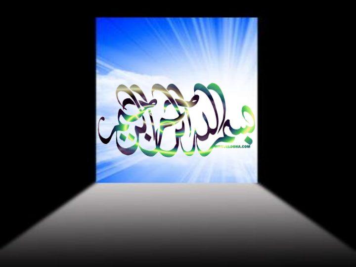 Photo of حل درس المفعول المطلق لغة عربية صف سادس فصل ثاني