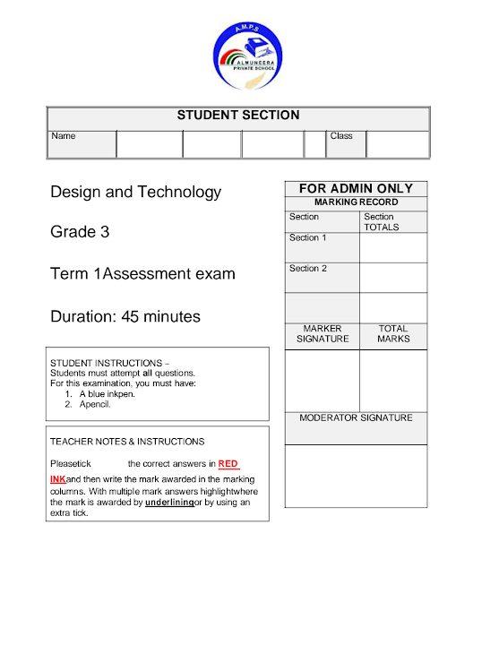 Photo of امتحان تصميم وتكنولوجيا صف ثالث فصل أول