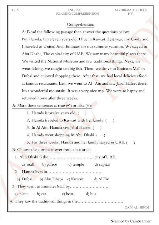 Photo of صف خامس فصل ثاني ملزمة لغة إنجليزية
