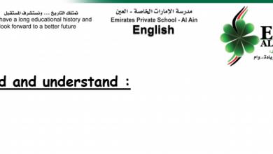 Photo of صف أول فصل ثاني تدريبات قراءة وكتابة في مادة اللغة الإنجليزية