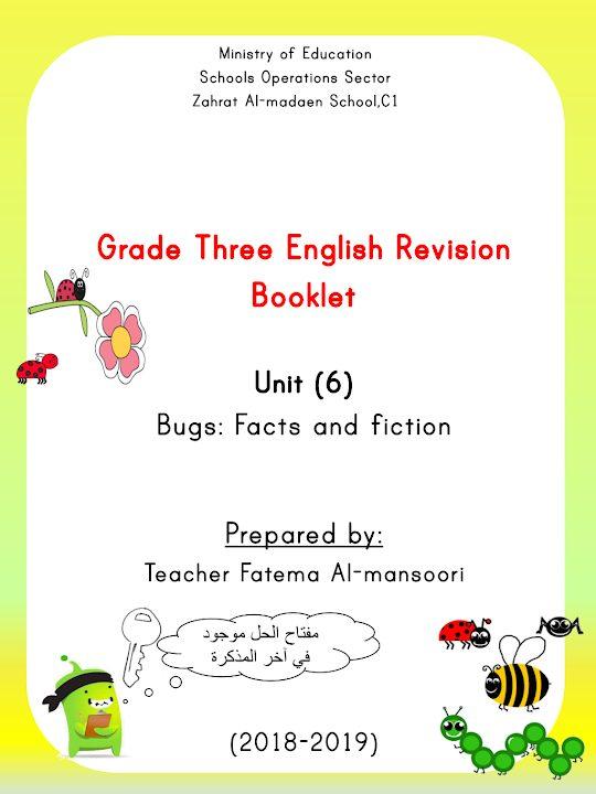 Photo of صف ثالث فصل ثاني مذكرة لغة إنجليزية الوحدة السادسة