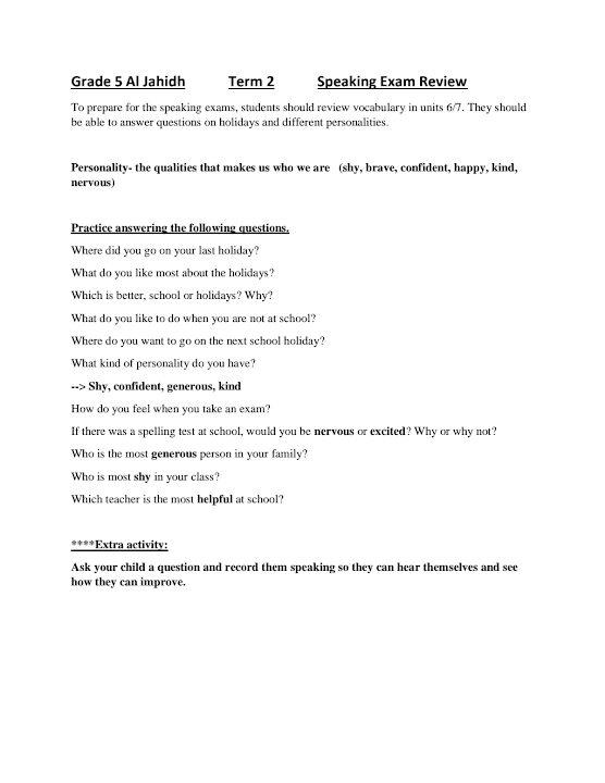 Photo of صف خامس فصل ثاني لغة إنجليزية مراجعة لامتحان التحدث