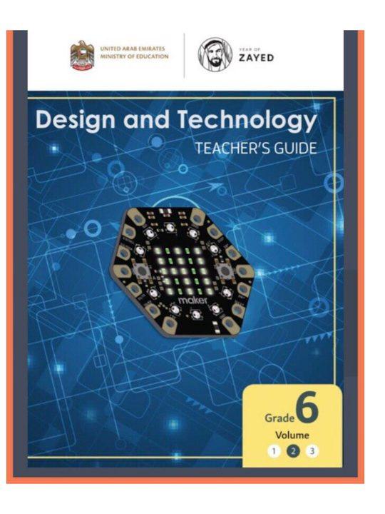 Photo of صف سادس فصل ثاني دليل التصميم وتكنولوجيا