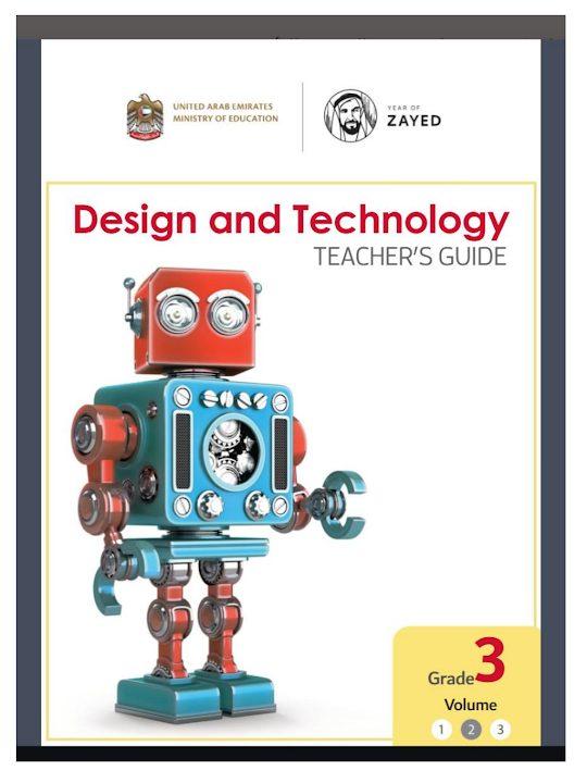 Photo of صف ثالث فصل ثاني دليل التصميم والتكنولوجيا