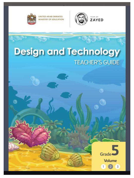 Photo of صف خامس فصل ثاني دليل التصميم والتكنولوجيا