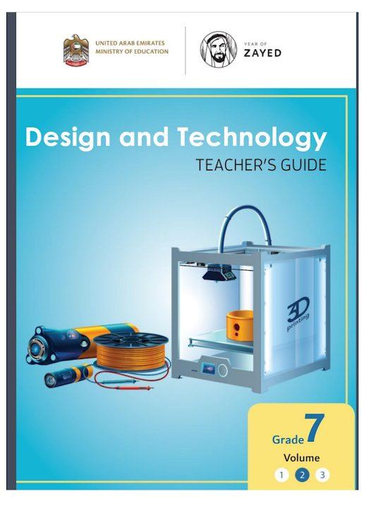 Photo of صف سابع فصل ثاني دليل التصميم والتكنولوجيا