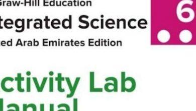Photo of دليل الانشطة المختبرية محلول علوم منهج إنجليزي صف سادس فصل ثالث