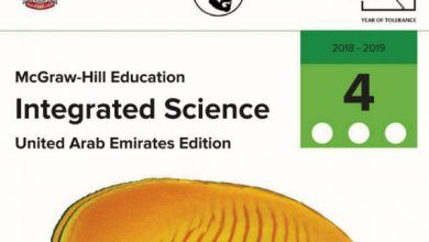 Photo of صف رابع فصل ثالث كتاب العلوم منهج المجلس