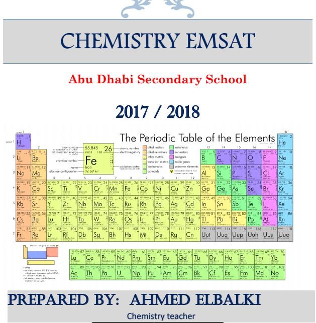 Photo of امتحان  emsat مادة الكيمياء الصف الثاني عشر