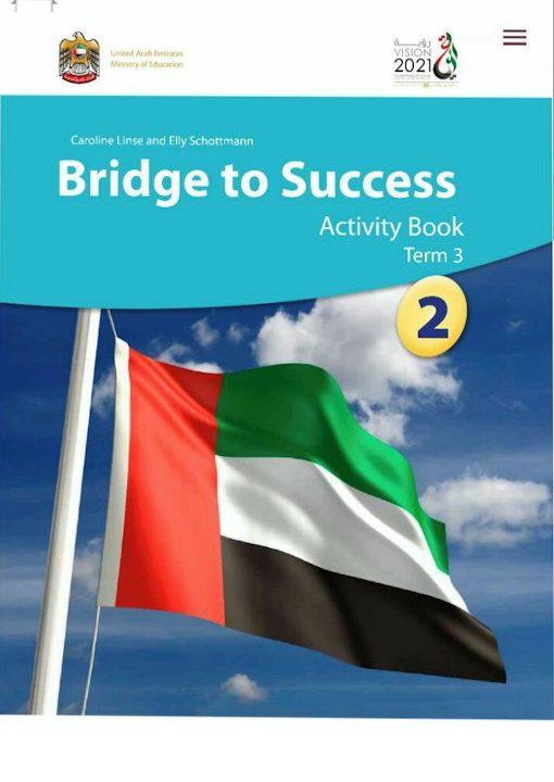 Photo of كتاب النشاط Activity book لغة إنجليزية صف ثاني فصل ثالث