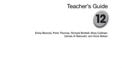 Photo of دليل المعلم لغة إنجليزية صف ثاني عشر فصل ثالث