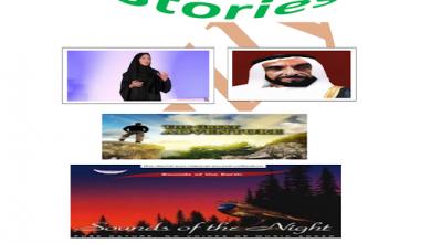 Photo of صف رابع فصل ثالث مفردات وقواعد وبرجرافات الوحدة 11