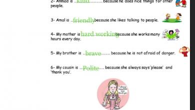 Photo of صف رابع فصل ثالث ورق عمل مع الحل لغة إنجليزية