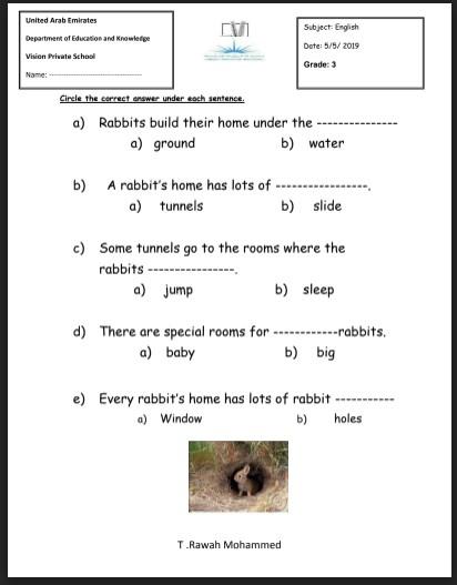 أوراق عمل الدرس 15 لغة إنجليزية صف ثالث فصل ثالث