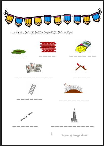مراجعة شاملة نهائية لغة إنجليزية صف ثالث فصل ثالث