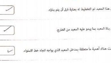 Photo of حل الفصل الحادي عشر والثاني عشر من كتاب الإمارات تاريخنا صف ثاني عشر فصل ثالث