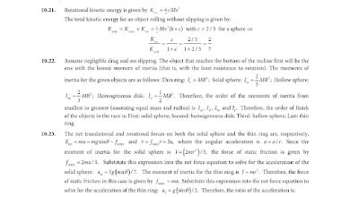 Photo of دليل المعلم فيزياء وحدة 10 منهج إنجليزي صف حادي عشر متقدم فصل ثالث