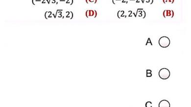 Photo of أوراق عمل رياضيات اختيار من متعدد صف ثاني عشر متقدم فصل ثالث