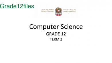 Photo of مراجعة الوحدات 1-2-3 كمبيوتر صف ثاني عشر فصل ثاني