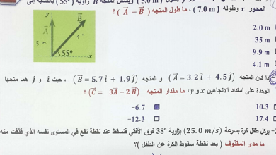 Photo of صف ثاني عشر متقدم فيزياء امتحان نهاية الفصل الثالث 2018