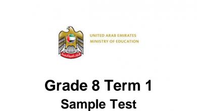Photo of نموذج امتحان بسيط لغة إنجليزية صف ثامن فصل أول