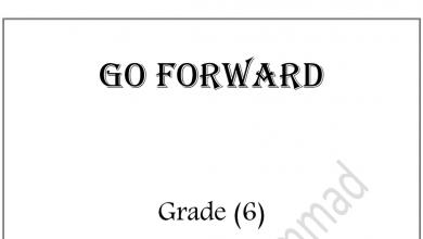 Photo of مراجعة قواعد الوحدات 1-2-3 لغة إنجليزية صف سادس فصل أول