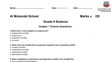 Photo of مراجعة علوم منهج إنجليزي صف سادس فصل أول