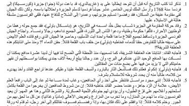 Photo of خامس لغة عربية ورق فهم المقروء