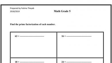 Photo of خامس رياضيات منهج إنجليزي مع الحل ملف أوراق عمل متنوعة