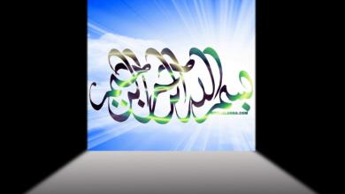 Photo of حل درس زايد رجل بنى أمة لغة عربية صف سادس فصل أول
