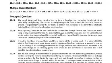 Photo of حل الوحدة الثانية فيزياء منهج انكليزي صف ثاني عشر متقدم فصل أول