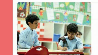 Photo of حل أسئلة الدرسين الأول والثاني لمادة التربية الأخلاقية صف رابع فصل أول