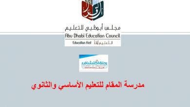 Photo of حل درس الاعتدال في الإنفاق تربية إسلامية صف سابع فصل ثاني