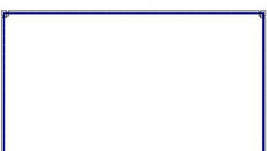 Photo of ملزمة رياضيات (مشتقات الدوال المثلثية) فصل أول صف ثاني عشر