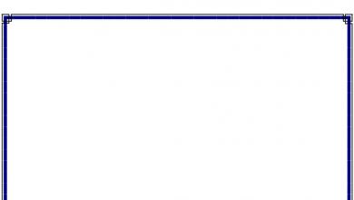 Photo of ملزمة رياضيات (النهايات) فصل أول صف ثاني عشر