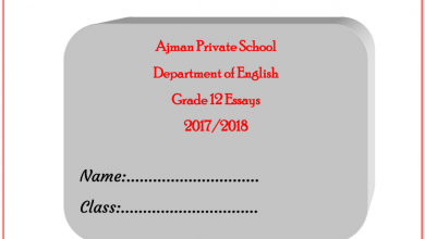 Photo of براجرافات لغة إنجليزية للصف الثاني عشر