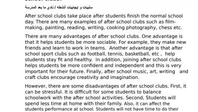 Photo of أهم مواضيع الفصل الثالث لغة إنجليزية صف ثامن