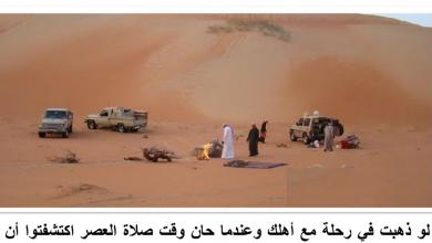 Photo of حل درس التيمم تربية إسلامية فصل أول صف سابع