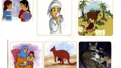 Photo of اختبار في مادة التربية الإسلامية فصل أول صف أول
