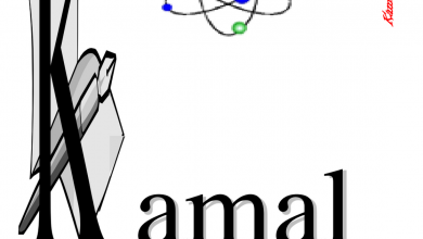 Photo of أسئلة مراجعة الوحدة الخامسة كيمياء مع الحل فصل ثاني صف ثاني عشر متقدم