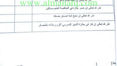 Photo of أوراق عمل تربية إسلامية صف ثامن فصل ثالث