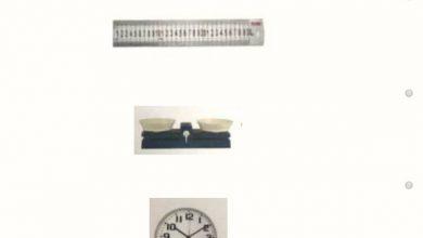 Photo of اختبار الكتروني 2 علوم ثالث فصل ثالث